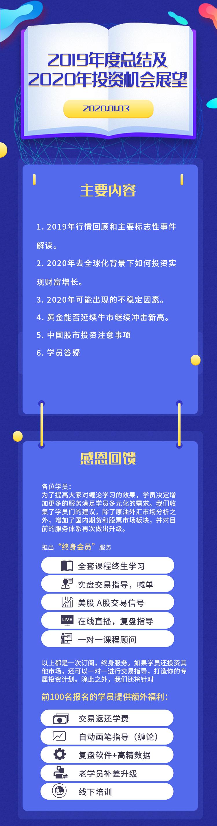 微信图片_20200102152031.jpg